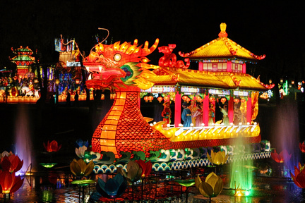 2007_rogers_chinese_lantern_festival